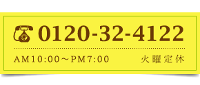 0120324122